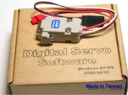 Picture of MKS Digital Servo Software