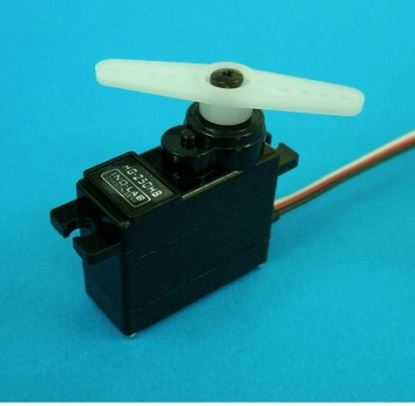 Picture of INO-LAB HG-250HB Servo