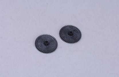 Picture of Futaba 9255 Gear (Black gear only)