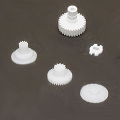 Picture of 4-JRP8301G JR 811 / 8101 / 8201 / 8301 Servo Gears