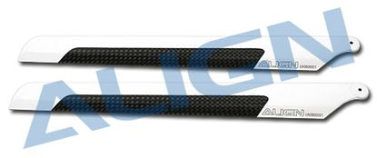 Picture of HD200B/H25072 205D 205mm Carbon Fiber Blades
