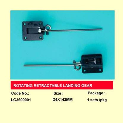 Picture of The world Models LG3600001 Rotating Retractable Landing Gear