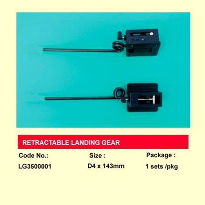 Picture of The world Models LG3500005 Retractable Landing Gear