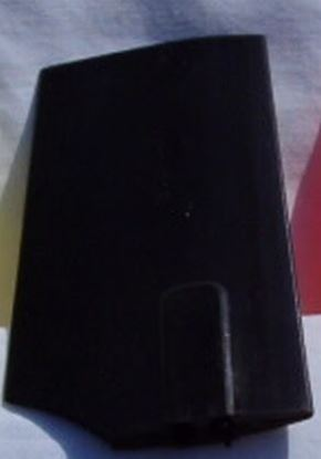 Picture of KBDD 4220 Black Plastic Paddles for 500 size heli 3mm