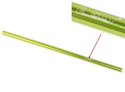 Picture of E-Sky EK1-0423G/000690 Tail boom (Green)