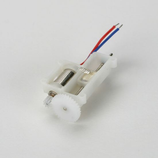 Picture of E-Flite EFLH1066 Replacement Servo Mechanics: BMCX/2/MSR