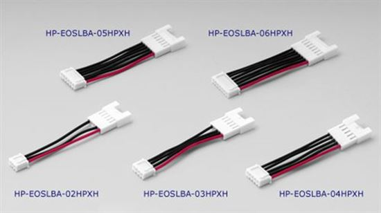 Picture of Hyperion HP-EOSLBA-06HPXH 6S Adaptor Hyp to JST-XH balance plug
