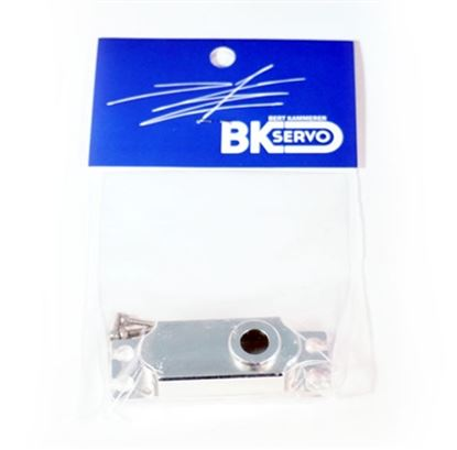 Picture of BK Servo Mini (mid) size top for multi size tail servo DS-7005HV