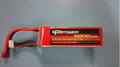 Picture of LPB Power 6S 22.2v 2200mAh 65C XT-60 Plug