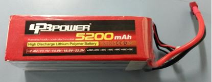 Picture of LPB Power 6S 22.2v 5200mAh 65C