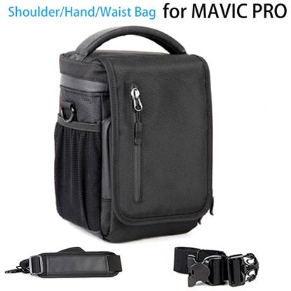 Picture of Mavic MV-B107 Carry Bag