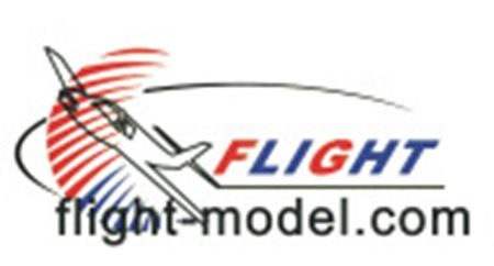 Picture for category Flight Model Planes