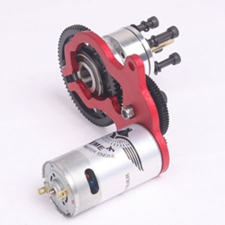 Picture for category Gas Engine Auto Starter