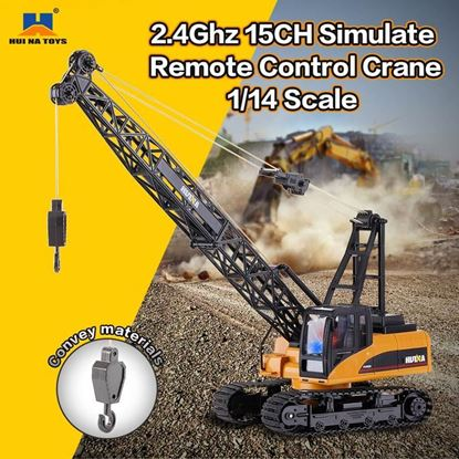 Picture of Huina 1572 2.4G 15Ch RC Tracked Crane