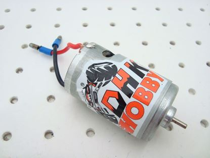 Picture of DHK DHK-H112 Hunter Brushed 550 Motor