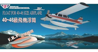Picture of Super Flying Model 3814 Fibreglass Floats for .40-.46 planes