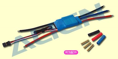 Picture of K10303A 25A Brushless ESC(Govener Mode) RCE-BL25X