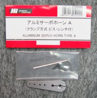 Picture of JR 1000/JRA054-M Aluminium Horn A