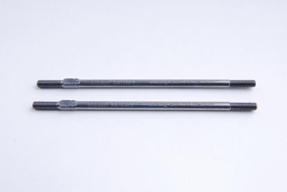 Picture of Kasama KSM20-C16 Mixing arm rod 54.5mm Stainless steel