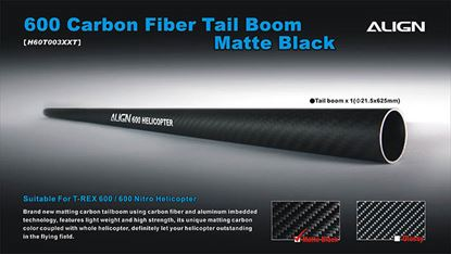 Picture of H60T003XXW 600 Carbon Fiber Tail Boom-Matte Black