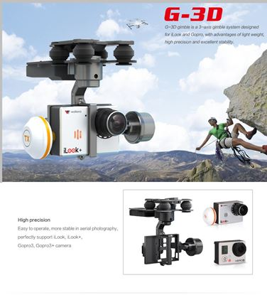 Picture of WALKERA QR-Z-3D 3D GIMBAL