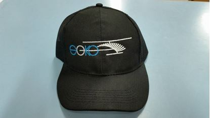 Picture of SOKO Heli Tools Hat