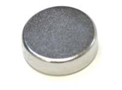 Picture of GE3032 Rare Earth Magnet - 5x4mm - qty. 5