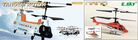 Picture for category Nano-Chinook Parts