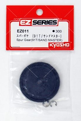 Picture of Kyosho KP EZ011 Sandmaster/Monster Tracker Spur gear (91T)